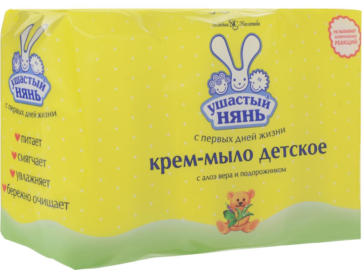 Ушастый нянь Крем-мыло детское с алоэ вера и подорожником 4 х 100 г свобода мыло детское с чистотелом 100 г