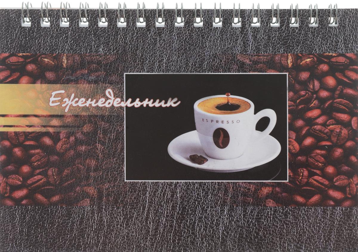 Планинг недатированный Чашка 56 листов цвет шоколадный 11 х 16 см05-2005Планинг 56 л. 110*160 Чашка Пм-1 недат на гребне