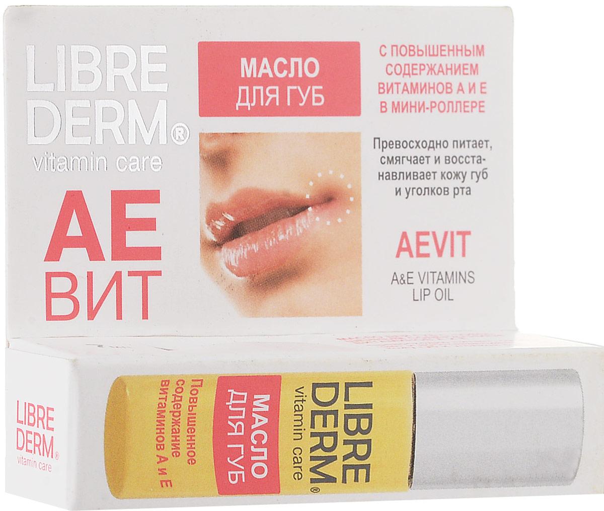 Librederm Масло для губ Аевит, с витамином A и E, мини-роллер, 7 мл65500239Масло Аевит создано специально для ухода за нежной кожей губ. Содержит миндальное, персиковое и рициновое масло, витамины А и Е.Превосходно питает, смягчает и восстанавливает потрескавшуюся, обветренную и пересохшую кожу губ. Мгновенно улучшает их состояние.Товар сертифицирован.