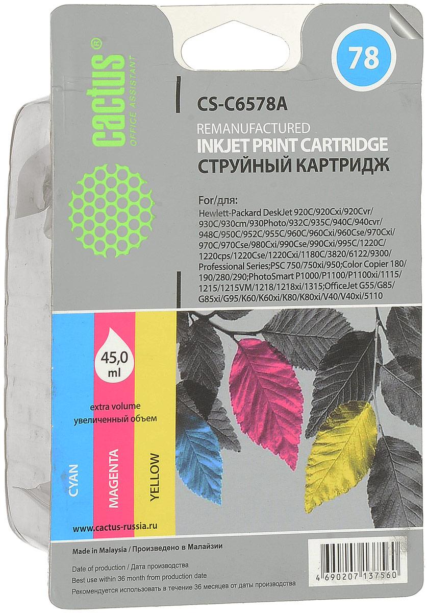 Cactus CS-C6578A №78, Color картридж струйный для HP DJ 916c/920/930/932c/935c/940/950/959/960/970/980c/990CS-C6578AЦветной совместимый картридж Cactus CS-C6578A №78 для струйных принтеров HP DeskJet.Расходные материалы Cactus для печати максимизируют характеристики принтера. Обеспечивают повышенную четкость изображения и плавность переходов оттенков и полутонов, позволяют отображать мельчайшие детали изображения. Обеспечивают надежное качество печати.
