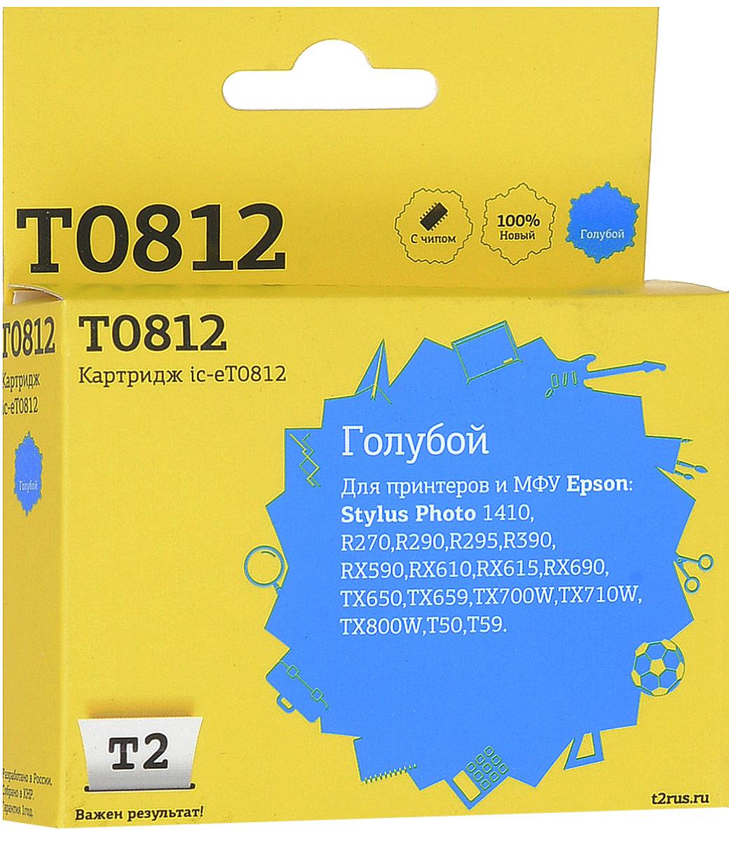 T2 IC-ET0812 (аналог T08124A), Cyan картридж для Epson Stylus Photo R270/R290/R390/RX690/TX700IC-ET0812Картридж Т2 IC-ET0812 (аналог T08124A) собран из дорогих японских комплектующих, протестирован по стандартам STMC и ISO. Специалисты завода следят за всеми аспектами сборки, вплоть до крутящего момента при закручивании винтов. С каждого картриджа на заводе делаются тестовые отпечатки.Каждая модель проходит умопомрачительно тщательную проверку на градиенты, фантомные изображения, ровность заливки и общее качество картинки.