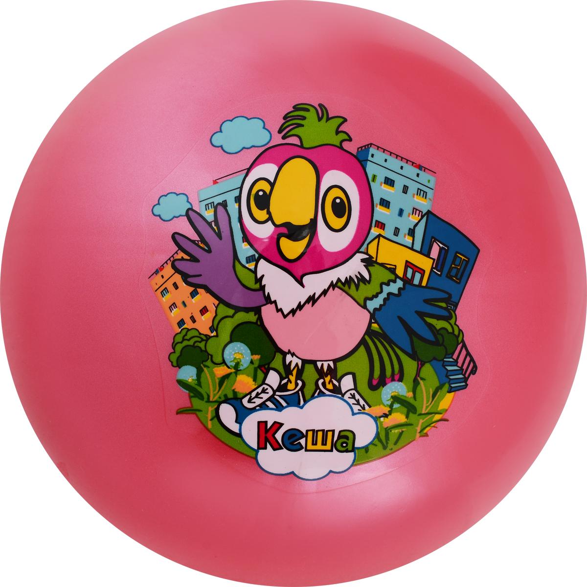 Играем вместе Мяч Кеша цвет розовый 23 см