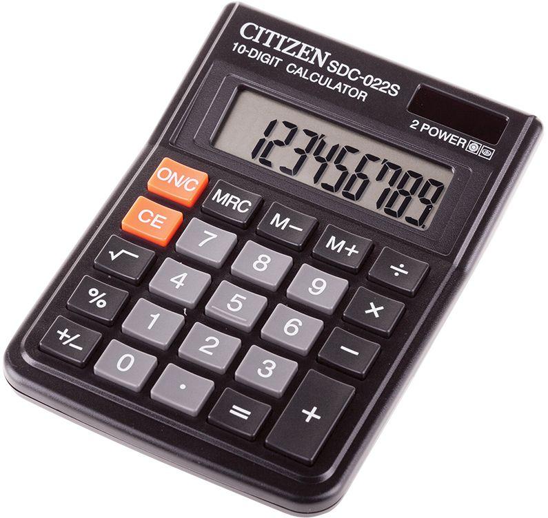Citizen Настольный калькулятор SDC-022S клавиши купить