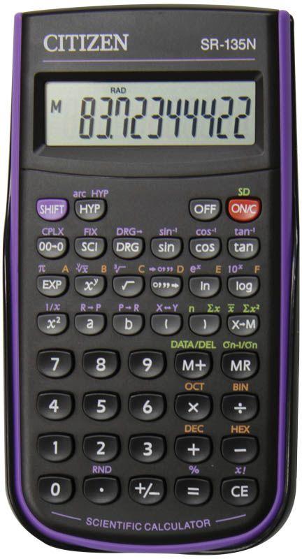 Citizen Инженерный калькулятор SR-135N цвет фиолетовый citizen citizen sr 135frd красный 18 научный