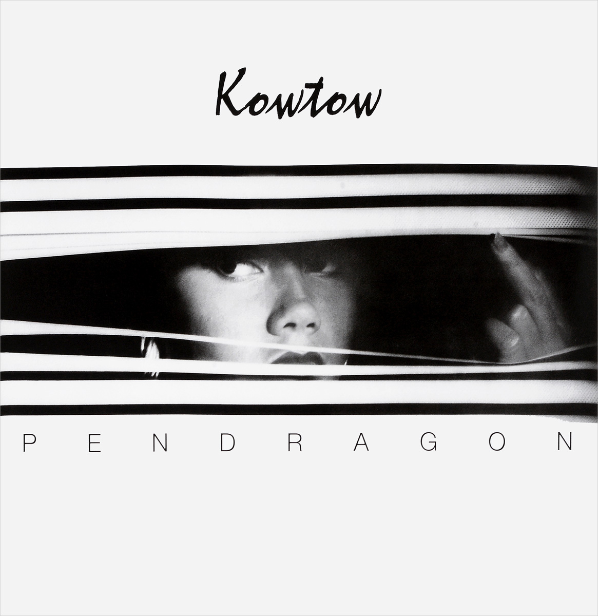 Pendragon Pendragon. Kowtow (2 LP) pendragon pendragon not of this world 2 lp