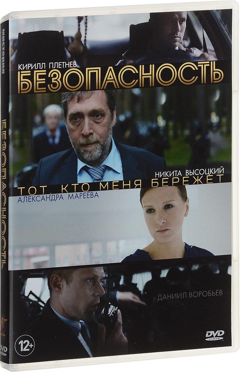 Никита Высоцкий (