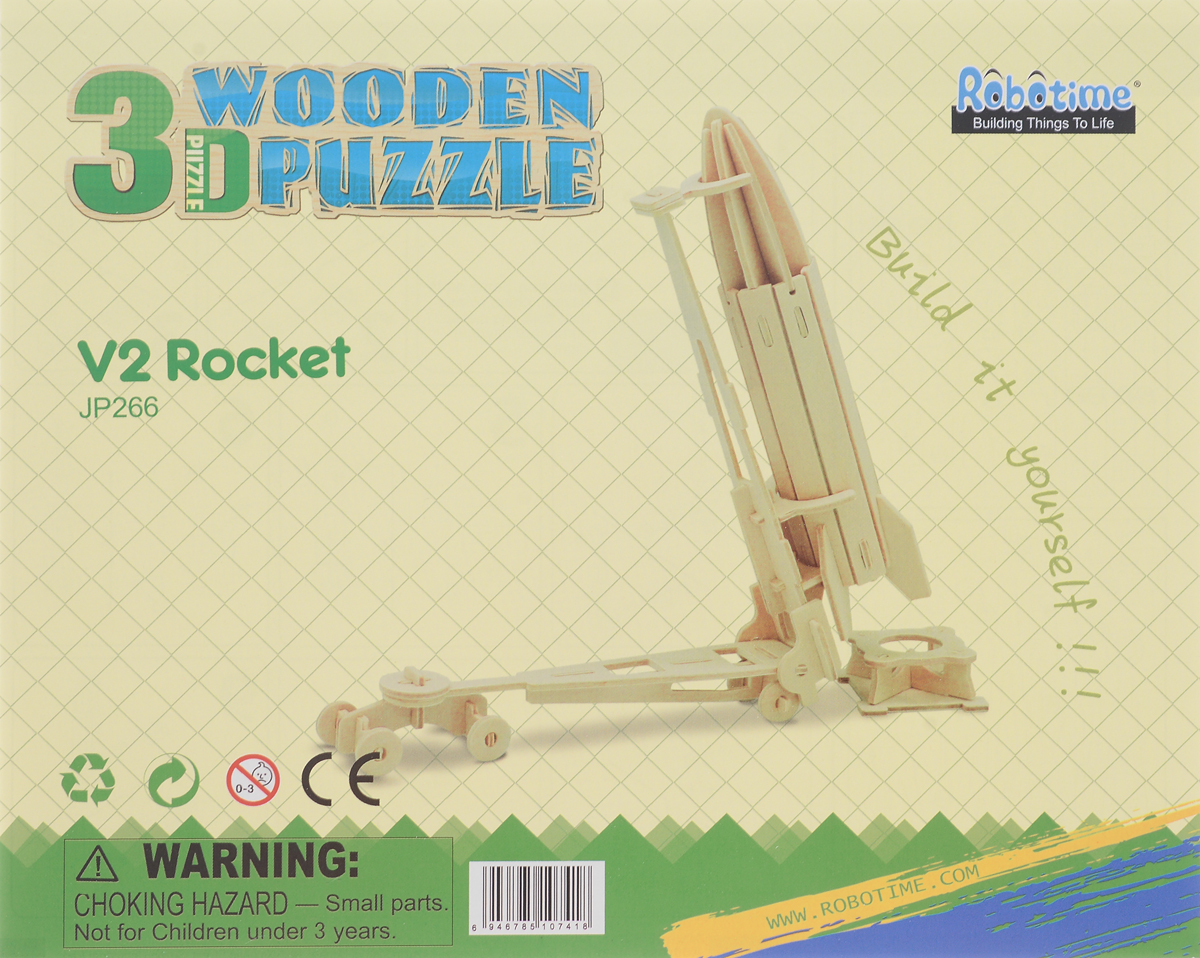Robotime 3D Пазл Ракета