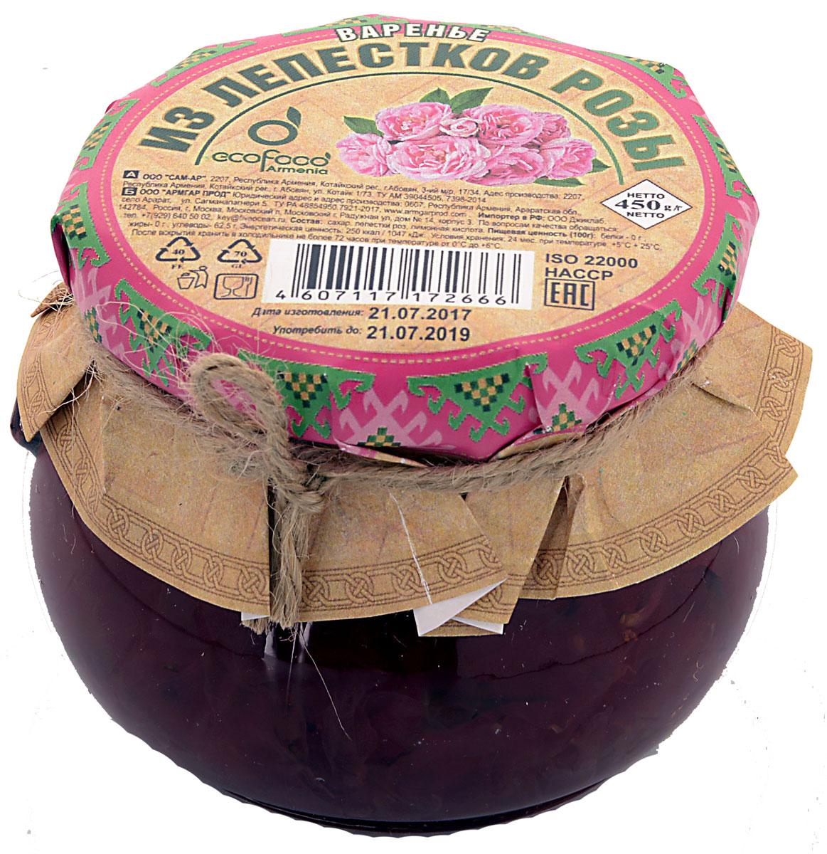 Ecofood варенье из лепестков розы, 450 г00000041591Варенье готовится из лепестков роз особого сорта. Оно благотворно влияет на кровеносную систему и очень полезно при простуде. Лепестки розы богаты витамином С и эфирным маслом, которое укрепляет иммунитет. Осенью, в сезон простудных заболеваний, к меду и малиновому варенью нужно добавить и варенье из лепестков роз.