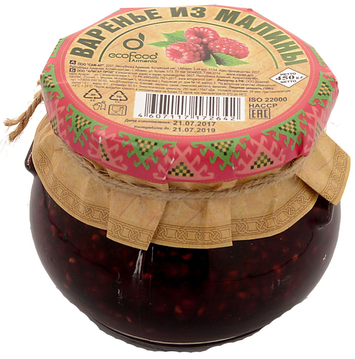 Ecofood Варенье из малины, 450 г00000041592Малина считается низкокалорийным продуктом. Улучшает цвет лица и и его состояние. В Армении в селе Арагац малина растет на высоте двух тысяч метров над уровнем моря. Яркое солнце, чистый воздух и вода горных рек. Благодаря этому алые плоды здесь крупнее
