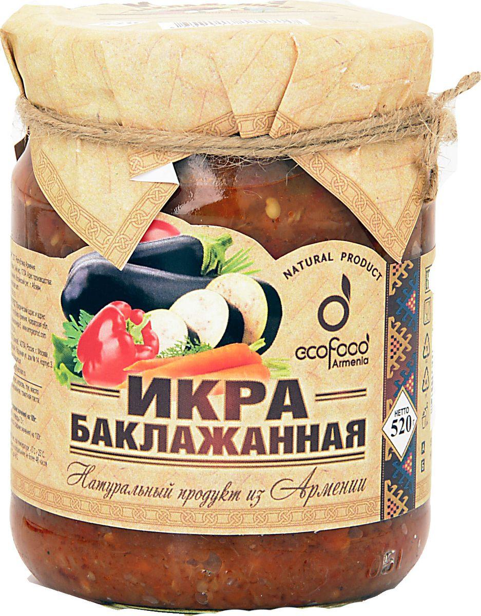 Ecofood Икра баклажанная, 520 г00000041595У EcofoodArmenia есть особый рецепт приготовления икры. Но мы не делаем из этого секрета - мы печем баклажаны на костре. Это позволяет сделать икру вкусной, пахнущей дымком от костра, не прибегая к пищевым добавкам.