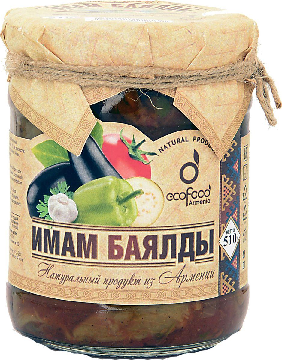 Ecofood Имам-баялды, 510 г00000041597Огромное количество рецептов восточной кухни давным-давно распространилась по всему миру и стало составной частью многих национальных блюд. Блюдо из баклажанов имам баялды - в дословном переводе обморок имама не исключение. Легенда объясняет это