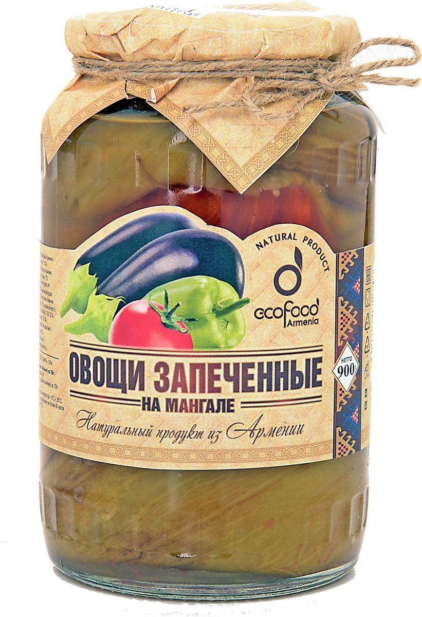 Ecofood Овощи запеченные на мангале, 900 г nutrilon пепти аллергия спец смесь pronutriplus с рождения 400 г