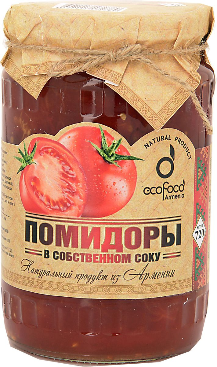 Ecofood Помидоры в собственном соку, 750 г00000041599Лечебные свойства помидоров заключаются в содержании пуринов и их низкой калорийности. Людям, страдающим избыточным весом, рекомендуют есть помидоры, а также тем, кто страдает заболеваниями отложения солей и почек. Целебные свойства помидоров приумножаются, если их сварить. Поэтому помидоры ,консерварованные в собственном соку, обладают не только прекрасными вкусовыми качествами, но и содержат большое количество полезных и целебных свойств.