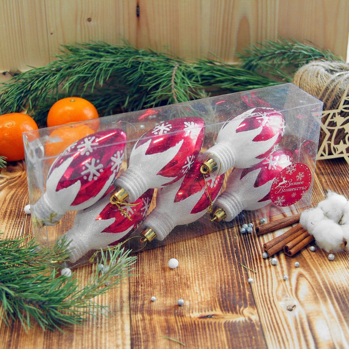 Набор новогодних подвесных украшений Лампочка со снежинками, 5 х 9 см, 6 шт2372122Набор новогодних подвесных украшений отлично подойдет для декорации вашего дома и новогодней ели. С помощью специальной петельки украшение можно повесить в любом понравившемся вам месте. Но, конечно, удачнее всего оно будет смотреться на праздничной елке.Елочная игрушка - символ Нового года. Она несет в себе волшебство и красоту праздника. Такое украшение создаст в вашем доме атмосферу праздника, веселья и радости.