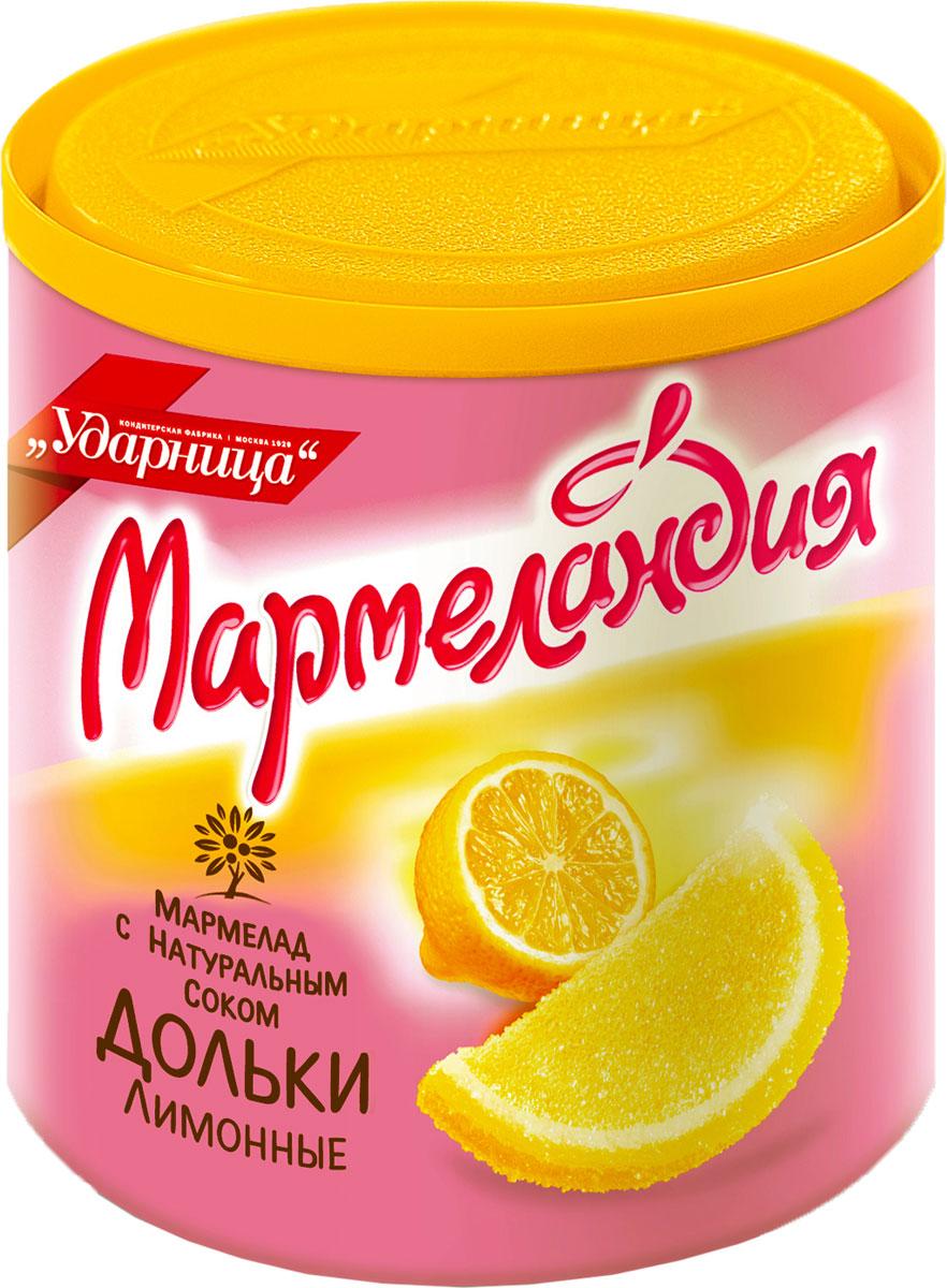 Мармеландия лимонные дольки, 250 г фэг чеснок красный соленый дольки 250 г