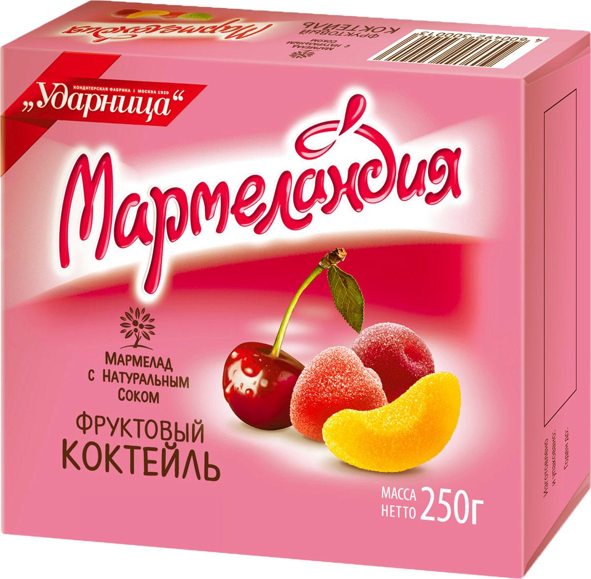 Мармеландия мармелад фруктовый коктейль, 250 г1010299101«Фруктовый коктейль» - это мармелад, повторяющий форму ягод и долек фруктов, с натуральным свежим вкусом клубники, лимон-лайма, абрикоса и вишни. Фруктовый коктейль - это инновационный мармелад, содержащий соки и экстракты ягод и тропических фруктов,