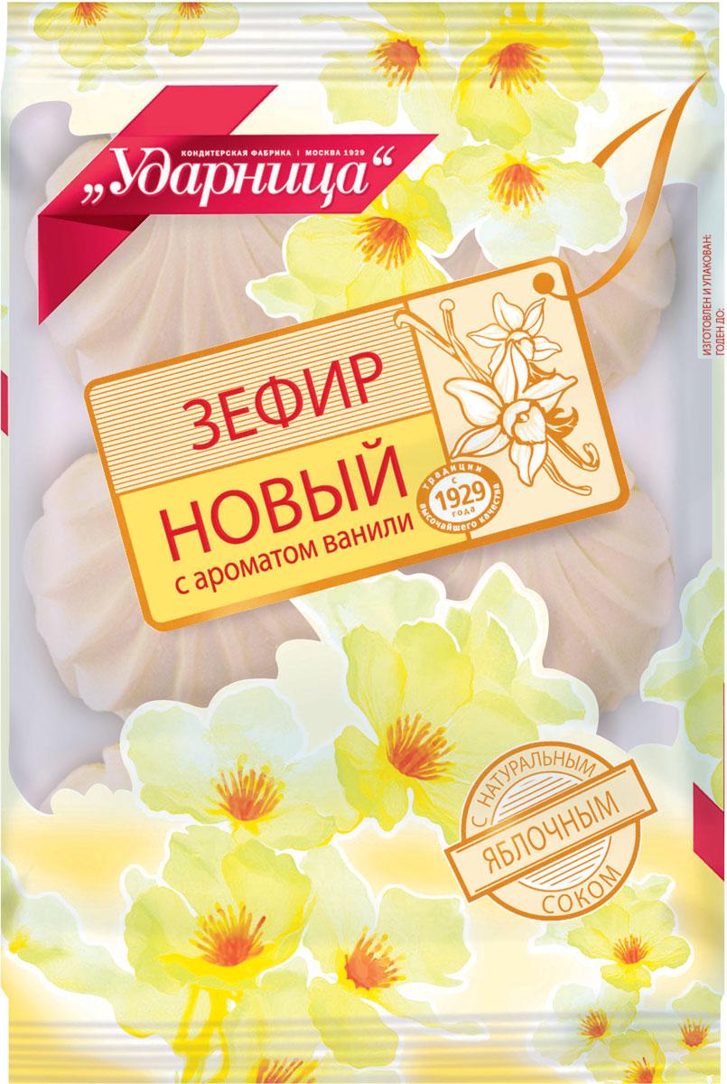 Ударница зефир с ароматом ванили, 160 г kotanyi сахар с ароматом ванили 50 г