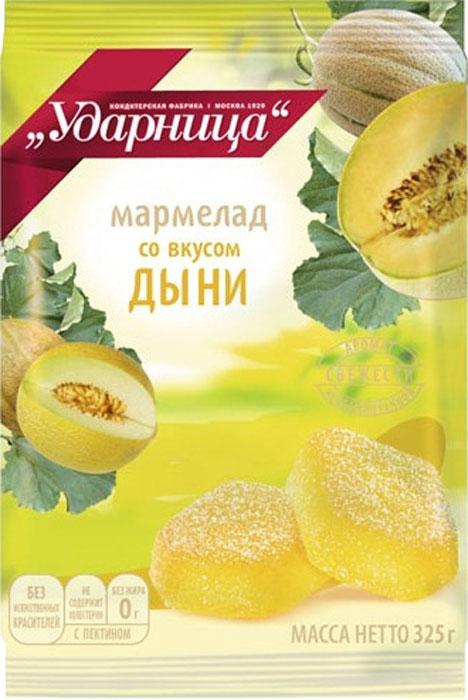 Ударница мармелад со вкусом дыни, 325 г ударница мармелад со вкусом персика 325 г
