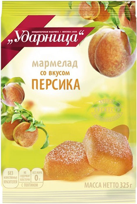 Ударница мармелад со вкусом персика, 325 г in garden мармелад 10