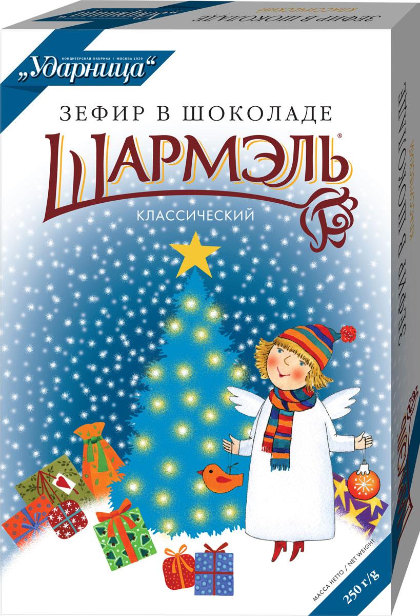 Шармэль зефир классический в шоколаде, новогоднее оформление, 250 г
