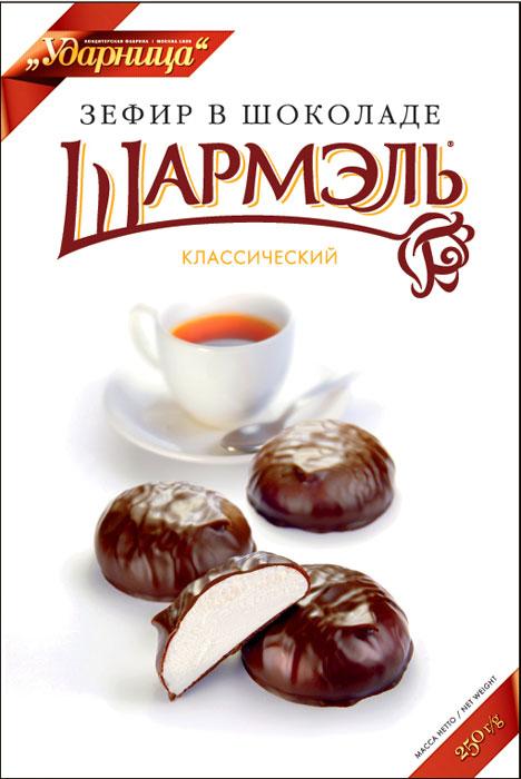 Шармэль зефир классический в шоколаде, 250 г шармэль зефир классический в шоколаде новогоднее оформление 250 г