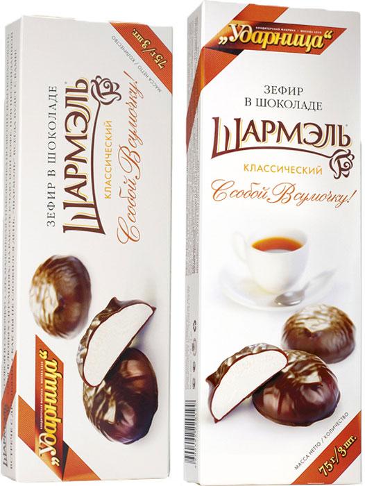 Шармэль зефир классический в шоколаде, 75 г шармэль зефир классический в шоколаде новогоднее оформление 250 г