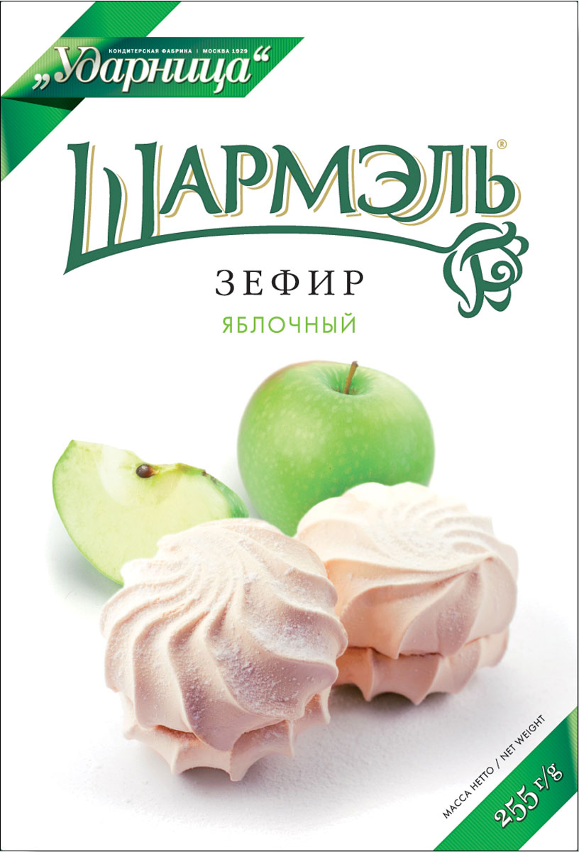 Шармэль зефир яблочный, 255 г1020107104Компания «Ударница» бережно сохранила оригинальную технологию производства зефира, и сейчас, как и много лет назад, зефир «Шармэль» приготовлен по традиционной рецептуре. В его состав входит натуральное яблочное пюре и агар - уникальное полезное