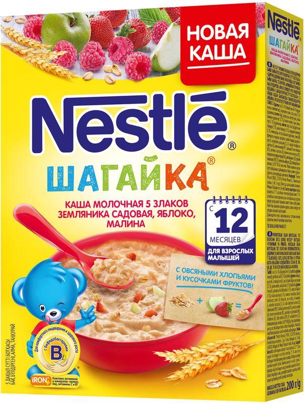 Nestle 5 злаков земляника малина яблоко каша молочная, 220 г nestle молочко nestle nestogen 3 нестожен 700 г