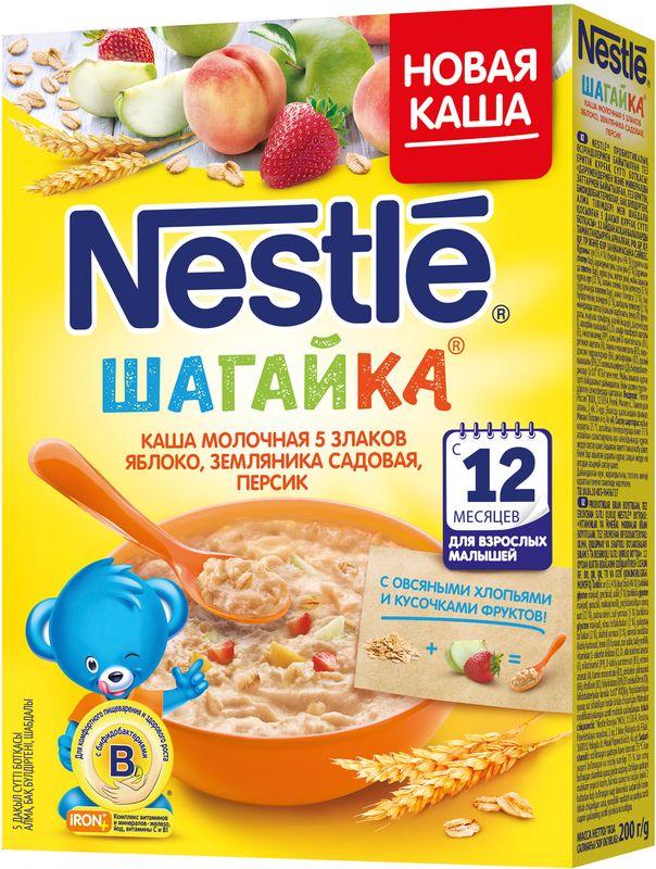 Nestle 5 злаков яблоко земляника персик каша молочная, 220 г bebi премиум каша 7 злаков молочная с 6 месяцев 200 г