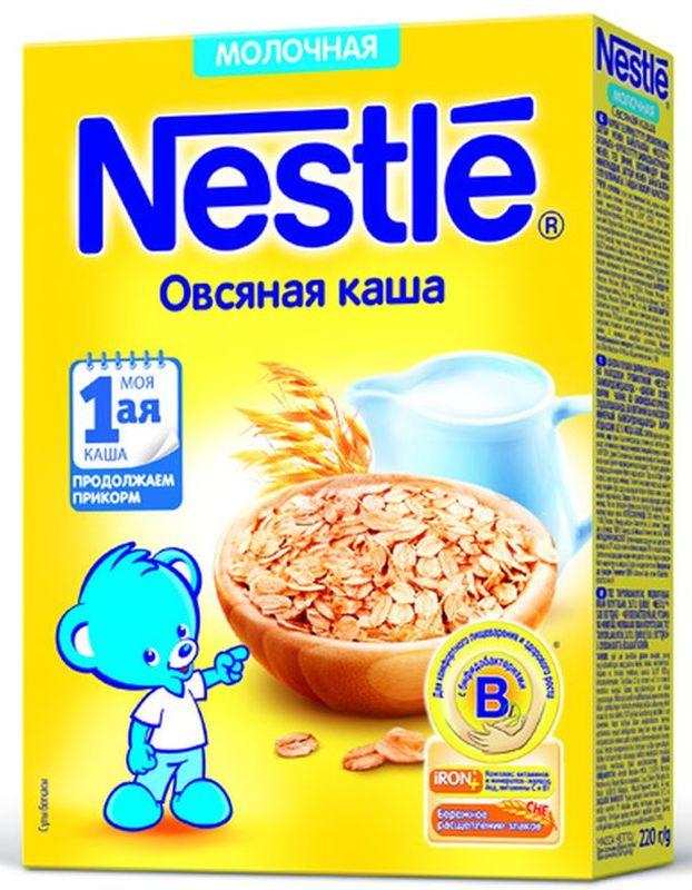 Nestle Овсяная каша молочная, 220 г12342628Каша молочная Nestle овсяная с 5 месяцев 220 г. Молочная овсяная каша приготовлена с использованием особой технологии бережного расщепления злаков СНЕ. Благодаря этому в продукте появляется естественный сладкий вкус, каша лучше усваивается и имеет повышенную пищевую ценность. Каша является полезным сбалансированным прикормом для здоровых детей. Обогащена пробиотиками - живыми бифидобактериями BL. Они способствуют нормализации пищеварения, росту здоровой микрофлоры и укреплению иммунитета, что очень важно в период введения прикорма. Каша содержит комплекс витаминов и минеральных веществ iRON+ для здорового роста и развития.