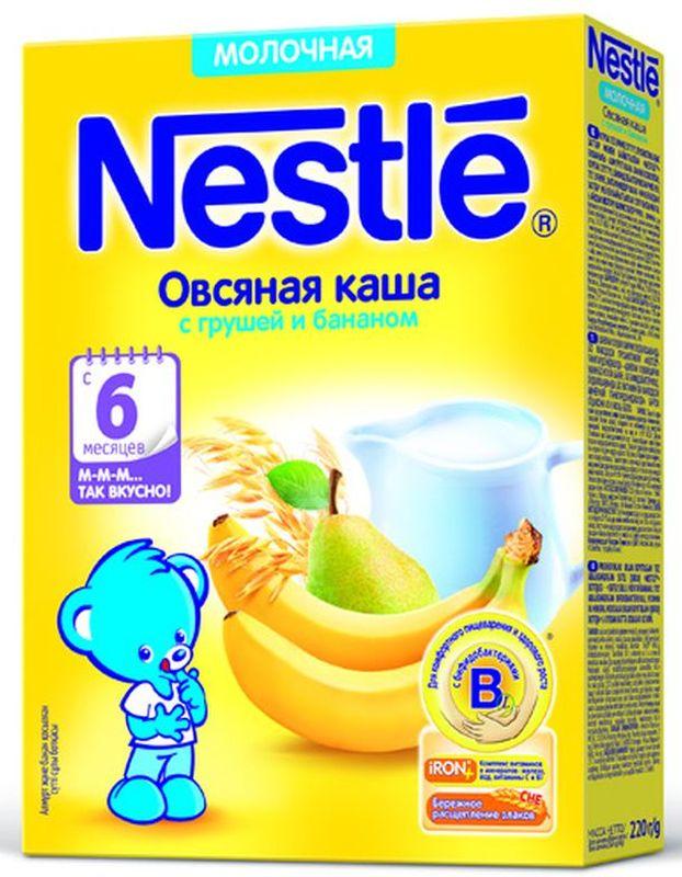 Nestle Овсяная Груша Банан каша молочная, 220 г пудовъ кексики шоколадные 250 г