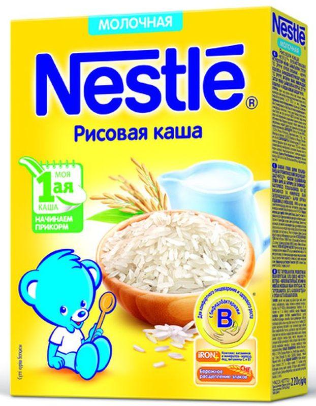 Nestle рисовая каша молочная, 220 г каши nestle молочная рисовая каша с морковью и абрикосом с 5 мес 250 г