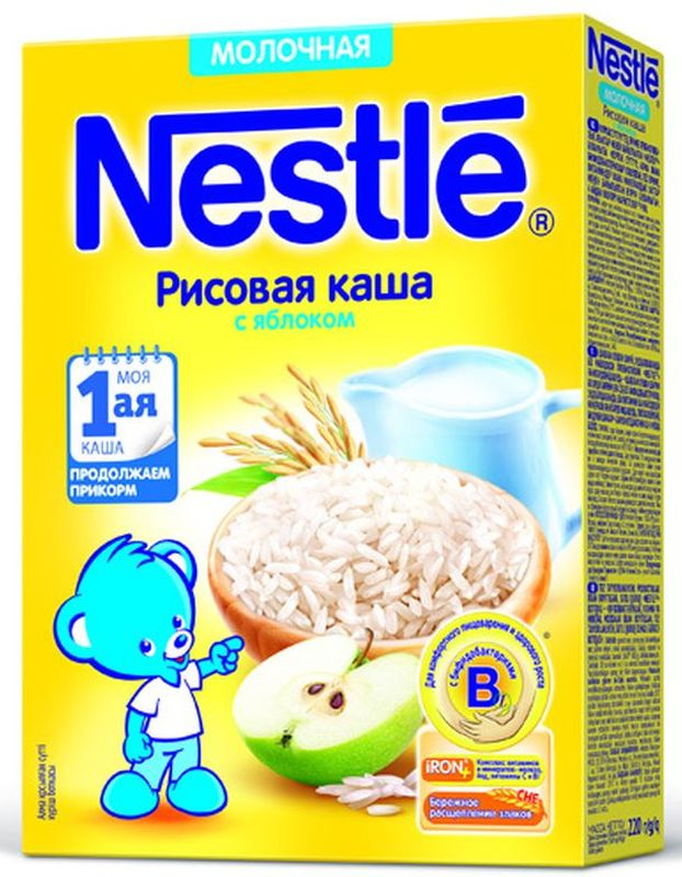 Nestle рисовая с яблоком каша молочная, 220 г nestle молочко nestle nestogen 3 нестожен 700 г