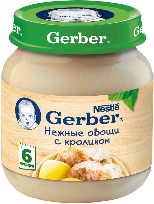 Gerber Нежные овощи с кроликом пюре, 130 г пюре gerber пюре абрикос с творогом с 6 мес 125 г