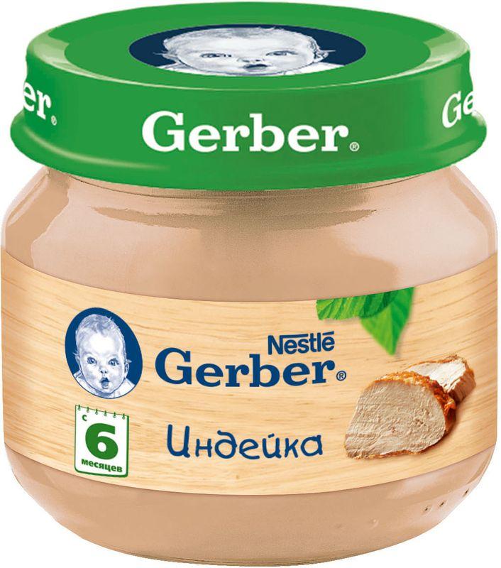 Gerber Индейка пюре с 6 месяцев, 80 г gerber пюре цветная капуста с 4 месяцев 12 шт по 80 г