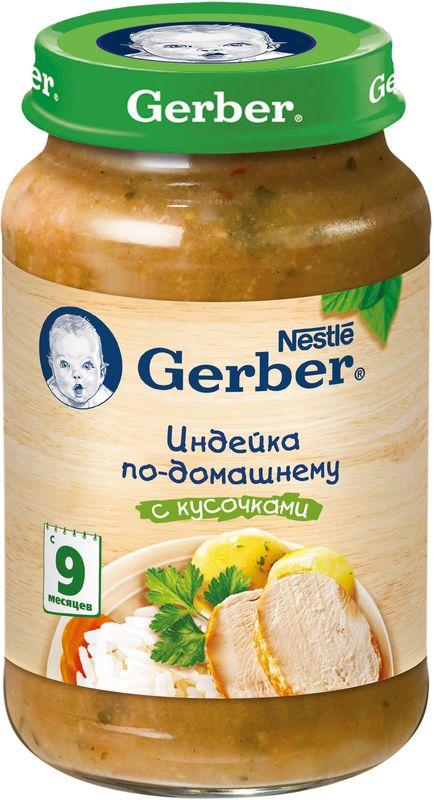 Gerber Индейка пюре, 200 г12303531Блюда из натуральных овощей и мяса от компании Gerber® содержат смесь растительных масел, которые имеют в своем составе жирные кислоты Омега 3 и Омега 6. Особенность этих кислот заключается в том, что организмом они не синтезируются, получить их можно
