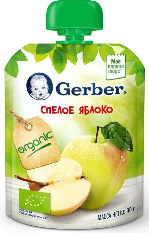 Gerber Органик Яблоко пюре, 90 г12319586Пюре Gerber Спелое яблоко предназначен для детей с 4 месяцев. Яблочное пюре идеально подходит для первого прикорма малыша. Пюре богато витаминами, природными сахарами и минеральными солями. Пектин помогает правильной работе кишечника, выводя из организма токсические и вредные вещества. Яблоко содержит органические кислоты и клетчатку, которые улучшают процесс переваривания пищи, стимулируют выработку пищеварительных ферментов и повышают аппетит. Железо, содержащееся в яблоках, необходимо для профилактики анемии. Пюре в пауче удобно брать с собой на улицу, в гости или в дорогу. Пюре серии Gerber Органик изготовлено из органических фруктов, выращенных по единым правилам Европейской органической сертификации, то есть они были выращены без использования синтетических удобрений на специализированном фермерском хозяйстве. Предлагая пюре серии Gerber Органик вашему малышу, вы можете быть абсолютно уверены — в его состав входит только спелое яблоко, максимально сохранившее свои полезные свойства и вкус.