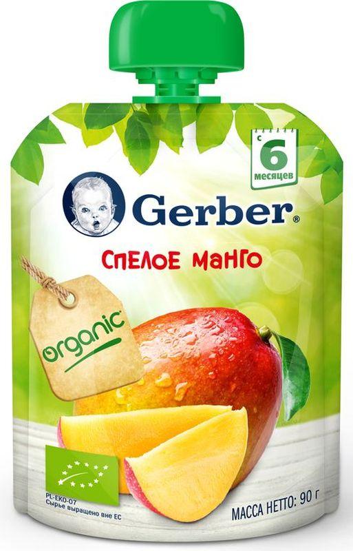Gerber Органик Манго пюре, 90 г12319588Пюре Gerber Спелое манго с 6 месяцев 90 г. В манго присутствует большое количество микро- и макроэлементов, незаменимых аминокислот, витаминов (A, B, C, D, E). Полезные свойства манго проявляются в его положительном воздействии на нервную систему. Пюре в пауче удобно брать с собой на улицу, в гости или в дорогу. Пюре серии Гербер Органик изготовлено из органических фруктов, выращенных по единым правилам Европейской органической сертификации, то есть они были выращены без использования синтетических удобрений на специализированном фермерском хозяйстве.Предлагая пюре серии Гербер Органик вашему малышу, вы можете быть абсолютно уверены — в его состав входит только спелое манго, максимально сохранившее свои полезные свойства и вкус.
