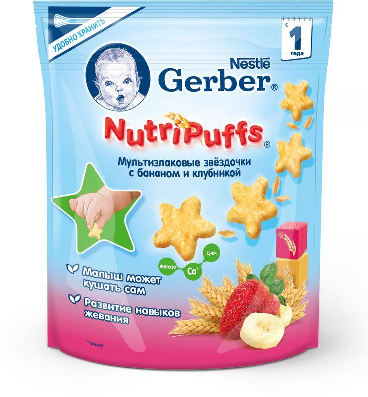Gerber БанКлубн Звездочки, 50 г12344348Начиная с 12 месяцев , Gerber предлагает широкий ассортимент детских снеков, которые отвечают всем требованиям правильного и здорового питания.Печенье Gerber DoReMi для здоровых детей после 1 года предназначен для перекусов между едой, для полдника, обогащен кальцием и железом, для развития навыков жевания, содержит 5 витаминов и сохраняет натуральную сладость злаков.Идеальной пищей для грудного ребенка является молоко матери. Продолжайте грудное вскармливание как можно дольше после введения прикорма.Необходима консультация специалиста.
