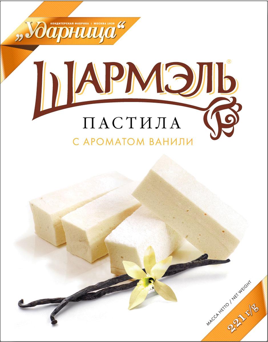 Шармэль пастила ванильная, 221 г шармэль зефир классический в шоколаде новогоднее оформление 250 г