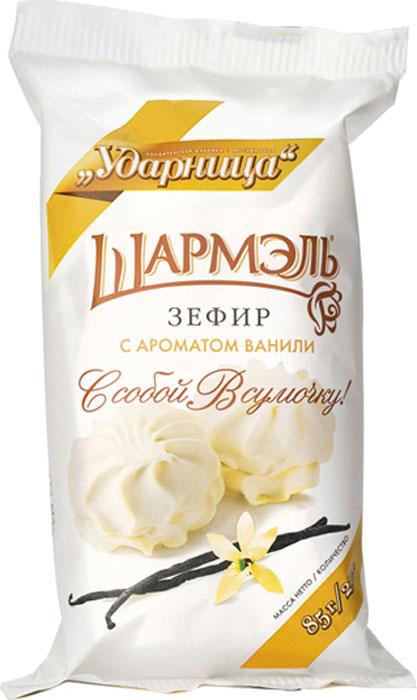 Шармэль зефир ванильный, 85 г цена