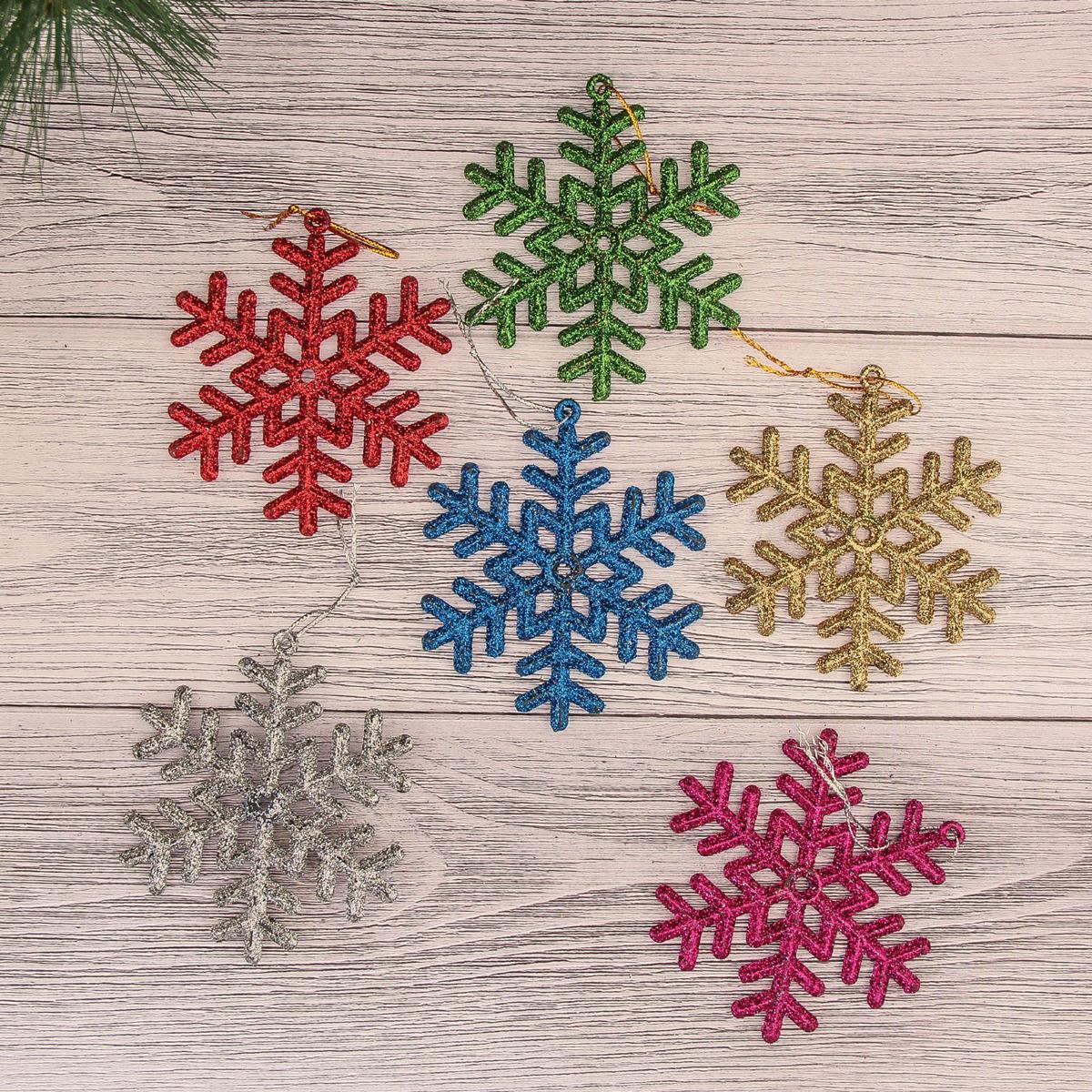 Набор новогодних подвесных украшений Снежинка, цвет: мультиколор, диаметр 8 см, 6 шт2372113Набор новогодних подвесных украшений отлично подойдет для декорации вашего дома и новогодней ели. С помощью специальной петельки украшение можно повесить в любом понравившемся вам месте. Но, конечно, удачнее всего оно будет смотреться на праздничной елке.Елочная игрушка - символ Нового года. Она несет в себе волшебство и красоту праздника. Такое украшение создаст в вашем доме атмосферу праздника, веселья и радости.
