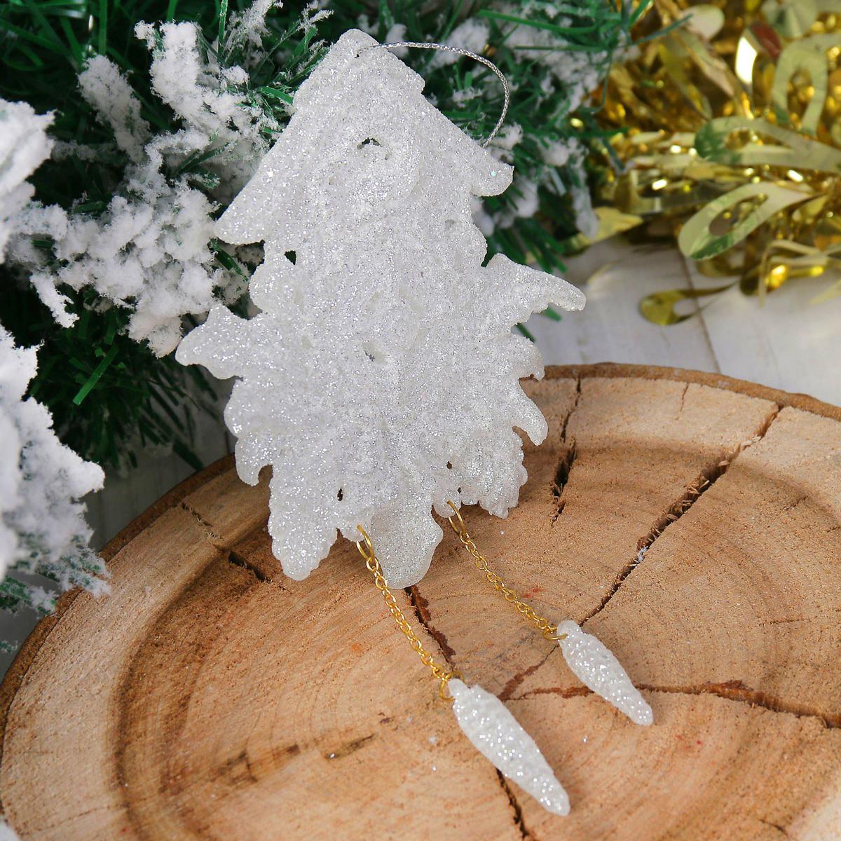 Новогоднее подвесное украшение Часы, 9 х 11 см2371456Новогоднее подвесное украшение отлично подойдет для декорации вашего дома и новогодней ели. С помощью специальной петельки украшение можно повесить в любом понравившемся вам месте. Но, конечно, удачнее всего оно будет смотреться на праздничной елке.Елочная игрушка - символ Нового года. Она несет в себе волшебство и красоту праздника. Такое украшение создаст в вашем доме атмосферу праздника, веселья и радости.