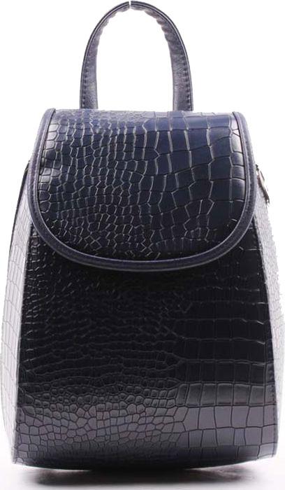 Рюкзак женский Медведково, цвет: темно-синий. 17с4337-к14