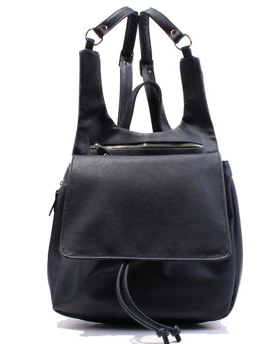 Рюкзак Медведково, цвет: темно-синий. 17с6070-к14 рюкзак медведково