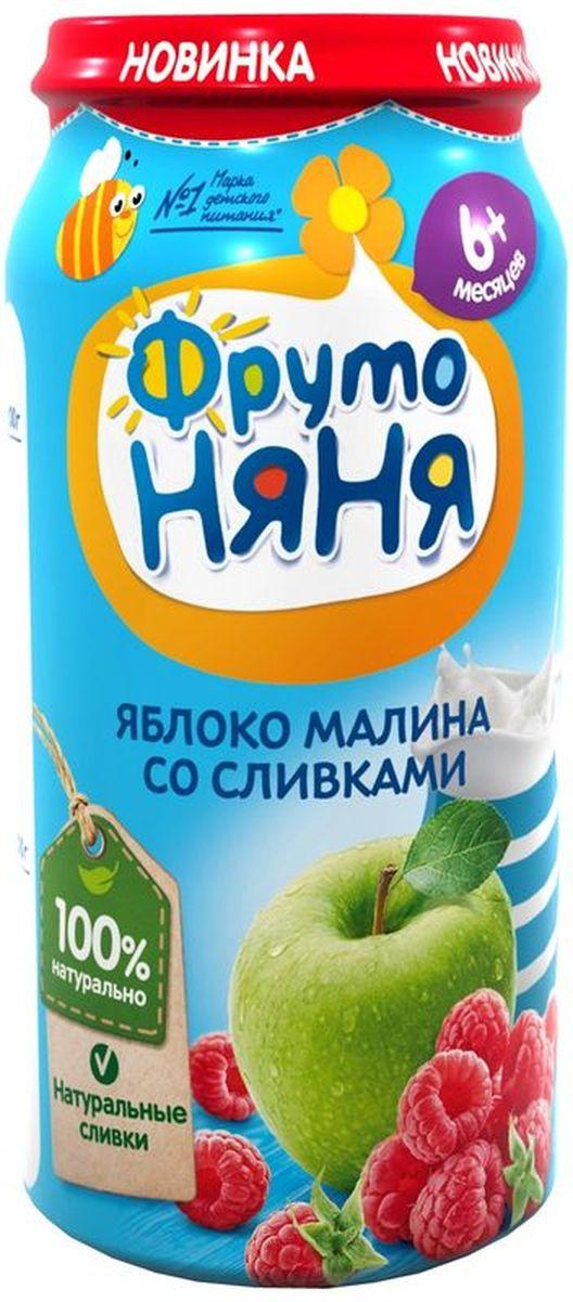 ФрутоНяня пюре из яблок и малины со сливками с 6 месяцев, 250 г фрутоняня кисель из малины с 12 месяцев 0 2 л