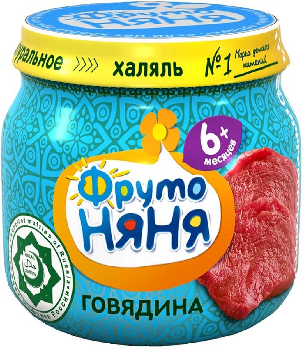 ФрутоНяня пюре халяль говядина с 6 месяцев, 80 г фрутоняня пюре из моркови с 4 месяцев 80 г