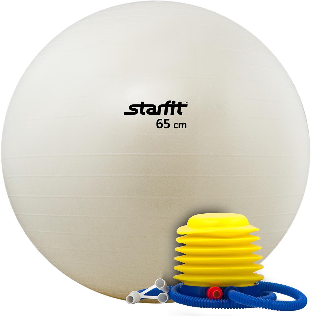Мяч гимнастический Starfit, антивзрыв, с насосом, цвет: белый, диаметр 65 см эспандеры starfit эспандер starfit es 702 power twister черный 50 кг