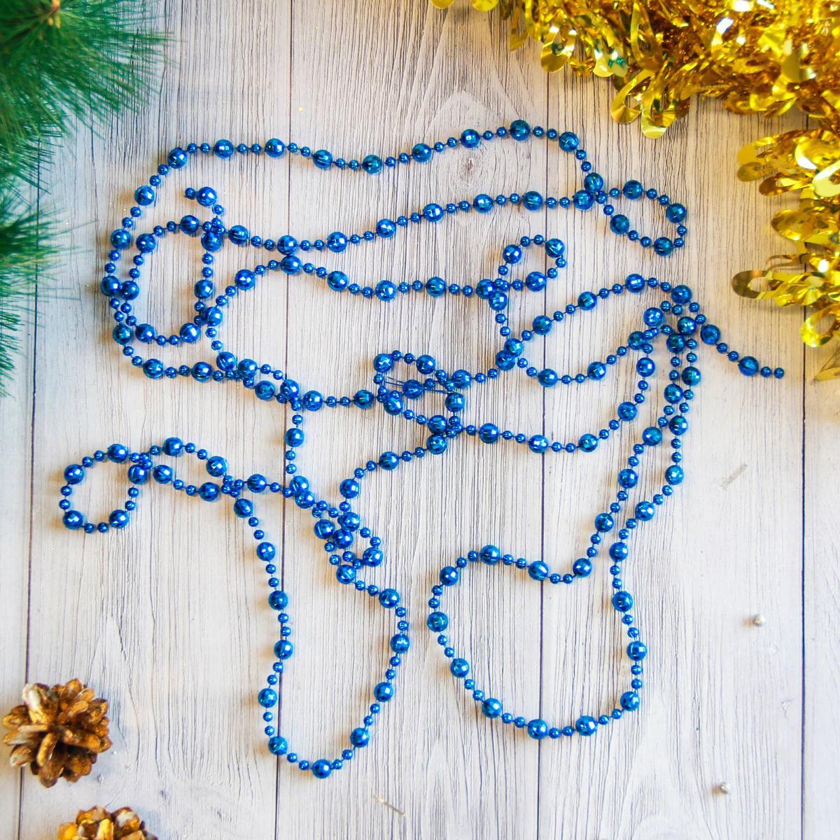 Бусы на елку Шарики, цвет: синий, диаметр 0,7 см, длина 2,7 м2371398Невозможно представить нашу жизнь без праздников! Мы всегда ждем их и предвкушаем, обдумываем, как проведем памятный день, тщательно выбираем подарки и аксессуары, ведь именно они создают и поддерживают торжественный настрой. Это отличный выбор, который привнесет атмосферу праздника в ваш дом!