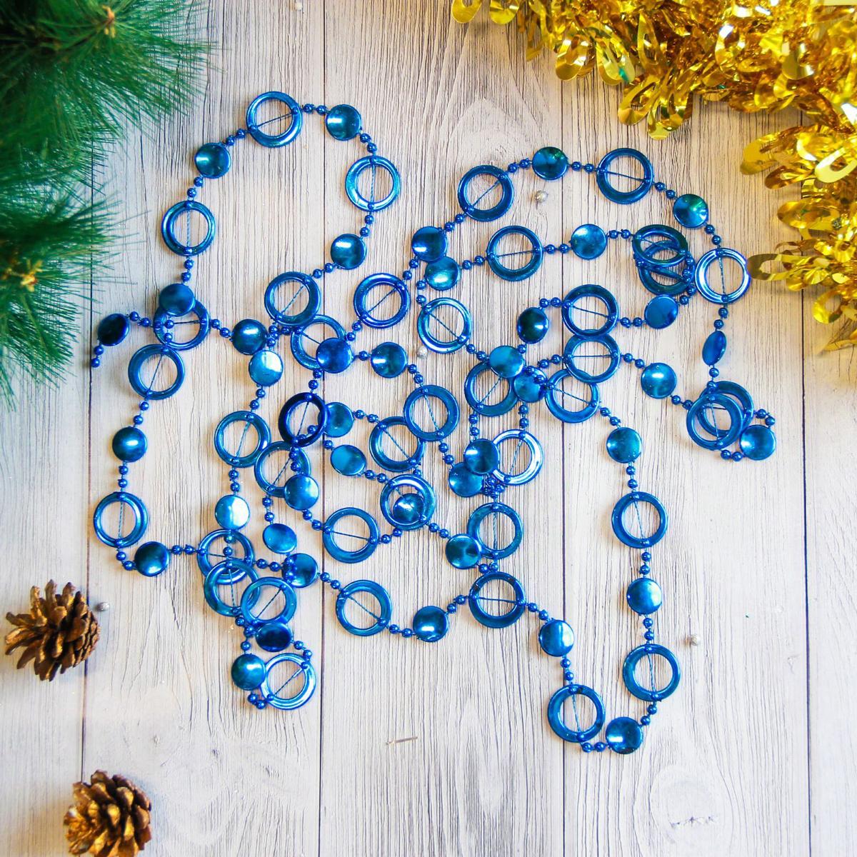 Бусы на елку Кольца, цвет: синий, диаметр 1 см, длина 2,7 м2371394Невозможно представить нашу жизнь без праздников! Мы всегда ждем их и предвкушаем, обдумываем, как проведем памятный день, тщательно выбираем подарки и аксессуары, ведь именно они создают и поддерживают торжественный настрой. Это отличный выбор, который привнесет атмосферу праздника в ваш дом!